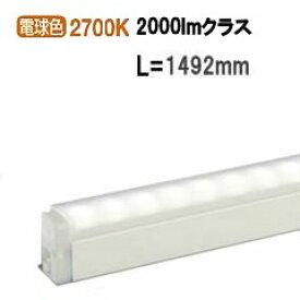大光電機LED間接照明 DSY4888YW(非調光型) 電源線別売【代引支払・時間指定・日祭配達・同梱及び返品交換】不可工事必要