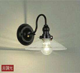 大光電機LED洋風ブラケットLZK91228YT(非調光型)工事必要