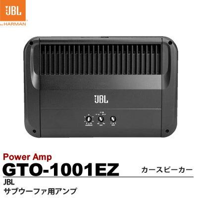 【JBL】サブウーファ用アンプ定格出力:1000W×1(2Ω)GTO-1001EZ お取り寄せ商品