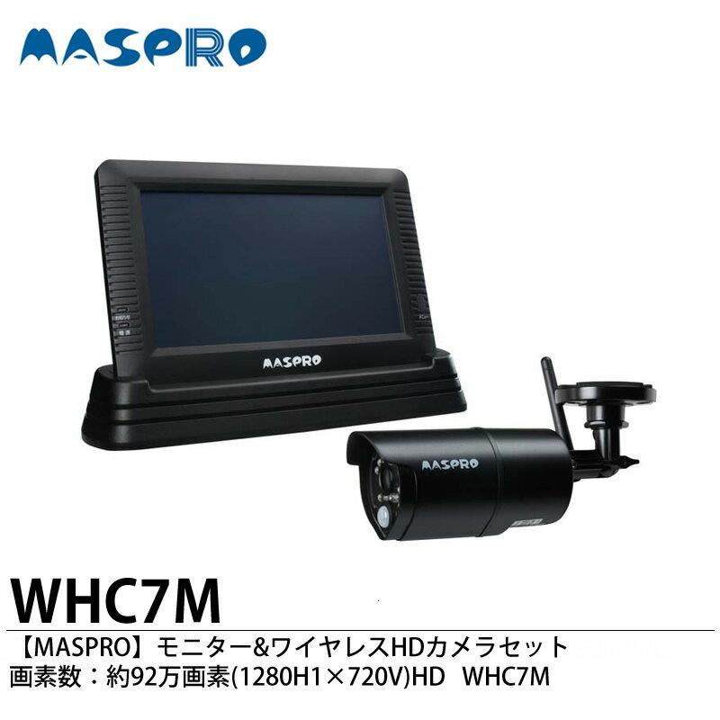 【マスプロ電工】モニター&HDカメラセット外観寸法モニター130H×198W×21Dmm充電台70H×230W×72DmmWHC7M