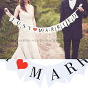 (あす楽) ガーランド 結婚式 just married | 前撮り アイテム 二次会 ウエディング ウェディング 結婚 ウェルカムスペ…