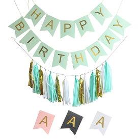 (あす楽) Happy Birthday ガーランド ペーパータッセル セット | ガーランド キット ペーパー タッセル ハーフ バースデー 誕生日 パーティー パーティ パーティーグッズ レターバナー お祝い 飾り付け 飾り 装飾 おしゃれ かわいい お祝い インスタ 映え グッズ 3466