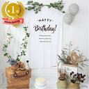 Happy Birthday タペストリー | 誕生日 誕生 日 パーティー 飾り 飾り付け ハッピーバースデー おしゃれ インテリア …