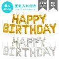 【7歳女の子】子どもの誕生日会に!可愛いリビングルームのデコレーションを教えて!【予算5000円】