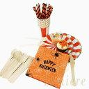 【月末限定50%off & Pt15倍】 ハロウィン カラー テーブルウェア セット | happy halloween 飾り おしゃれ パーティ …