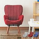 ドウシシャ DOSHISHA ソファ ソファー 1人掛け 1人用ソファ 座椅子 おしゃれ デザイン ルノングレー:LKR-GY/ブルー:…