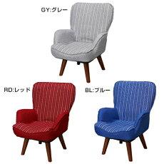 座椅子高座椅子一人掛けソファソファーコンパクト肘掛け腰痛ハイバック折りたたみ一人暮らしワンルーム敬老の日ギフトプレゼント座イス回転式ルームチェア[3色]OKR-GY/OKR-BL/OKR-RD回転座椅子高座椅子リラックスチェア