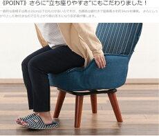 【メーカー公式ショップ】ドウシシャ回転式ルームチェアルノン[3色]グレー:LKR-GY/ブルー:LKR-BL/レッド:LKR-RD回転座椅子 リラックスチェア インテリアチェア コンパクトチェア 一人掛けソファー 敬老の日 ギフト プレゼント