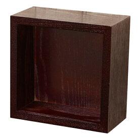 ウォールシェルフ 壁掛け収納 壁掛け飾り棚 キューブ 20W ブラウン NKB-C20BR 壁に取り付けられる棚 おしゃれインテリア カフェ風 北欧系 のお部屋に!ドウシシャ DOSHISHA