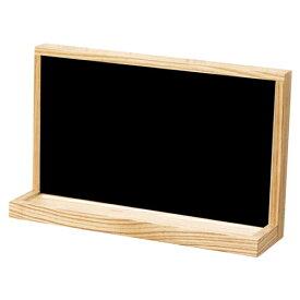 ウォールシェルフ 壁掛け収納 壁掛け飾り棚 黒板 ナチュラル NKB-KONA 壁に取り付けられる棚 おしゃれインテリア カフェ風 北欧系 のお部屋に!ドウシシャ DOSHISHA