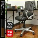 オフィスチェア コンパクトPUチェア[2色]オフィスチェアー デスクチェア レザーチェア マネージャーチェア 社長椅子…