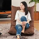 座椅子 カバー付き 洗える 3Dクッション リクライニング 椅子 チェア グリーン ブラウン ネイビー ライトグレー AKDZ …