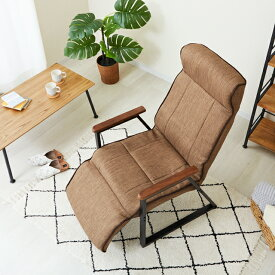 【10%OFF】リクライニング 高座椅子 フットレスト付き ハイバック パーソナルチェア チェア 椅子 イス フットレスト付き座椅子 ブラウン:FRTZ-BR / グレー:FRTZ-GY DOSHISHA ドウシシャ