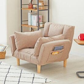 ソファ カウチソファ 1人掛けソファ カウチソファー フロアソファー フロアソファ コンパクト ローソファ シングルカウチソファ 座椅子 ベージュ SCS-BE DOSHISHA ドウシシャ