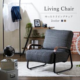 【52%OFF】【今ならサイドテーブルおまけ付き】ソファ 一人掛け パーソナルチェア リラックスチェア ラウンジチェア ポケットコイル 木製肘 肘掛付 高座椅子 椅子 イス 北欧 おしゃれ 一人用 リビングチェア ソファー ひとりがけ 1人用 YTLC-BE YTLC-GY DOSHISHA ドウシシャ