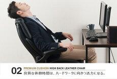 【メーカー公式ショップ】【送料無料】ドウシシャDOSHISHAレザー調マネージャーチェアオフィスチェア1人掛け1人用チェアハイバック座椅子ロッキングポケットコイル[2色]ELMC-BK:ブラック/ELMC-BR:ブラウン
