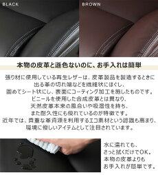 【新生活応援SALE!通常14,800円が今なら9,980円】ドウシシャDOSHISHAレザー調マネージャーチェアオフィスチェア1人掛け1人用チェアハイバック座椅子ロッキングポケットコイル[2色]ELMC-BK:ブラック/ELMC-BR:ブラウン【メーカー公式ショップ】【送料無料】