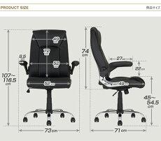 【今ならチェアマットおまけ】オフィスチェアマネージャーチェア1人掛け1人用チェアハイバックPUレザーチェアブラックEPUC-BKオフィスチェア|デスクチェア|パソコンチェア|社長椅子【メーカー公式】【送料無料】ドウシシャDOSHISHA