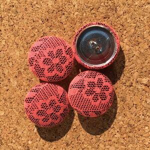 【くるみボタン 4個セット】レース ボタン 22mm 手作り ハンドメイド 京都 【久世染】 《ピンク》《ネコポスのみ》