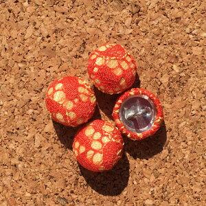 【くるみボタン 4個セット】レース ボタン 14mm 手作り ハンドメイド 京都 【久世染】 《赤》《ネコポスのみ》