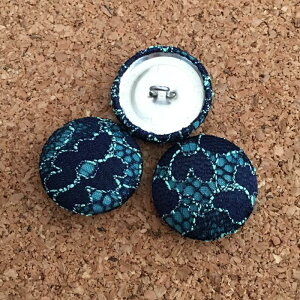 【くるみボタン 3個セット】レース ボタン 22mm 手作り ハンドメイド 京都 【久世染】 《ネイビー》《ネコポスのみ》