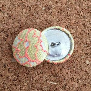 【くるみボタン 2個セット】レース ボタン 22mm 手作り ハンドメイド 京都 【久世染】 《イエロー》《ネコポスのみ》