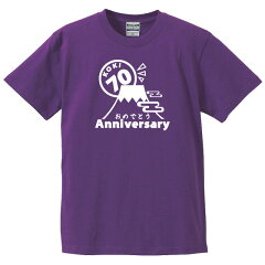 還暦祝い還暦Tシャツ還暦プレゼント還暦ギフト商品画像