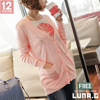 Knit long cardigan long cardigan thin long sleeves shawl summer cardigan v neck long length cardigan lady's casual UV cut ultraviolet rays measures air conditioner measures resort office commuting female office worker