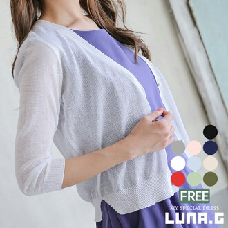 Knit cardigan Lady's three-quarter sleeves knit cardigan thin autumn linen shawl cardigan short length v neck casual UV cut ultraviolet rays measures air conditioner measures resort office commuting female office worker in the spring and summer