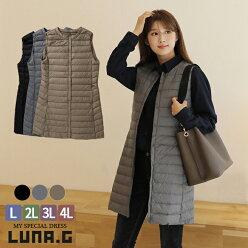 ダウンベストレディースインナーダウンきれいめロングアウター大きいサイズ長め丈韓国ファッション軽量コンパクトカジュアル秋冬防寒シンプル薄手羽織り着まわしオフィス大人カジュアル黒ブラックベージュグレー2L3L4Lライナーポケッタブル