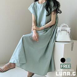 ワンピースレディース夏きれいめ大きいサイズゆったりマキシワンピース韓国ファッションロングワンピースリゾートワンピフレンチスリーブコットン綿無地シンプルナチュラル服マキシワンピ大人可愛い50代40代30代20代