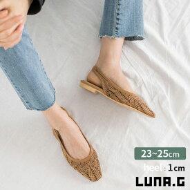 サンダル パンプス ミュール レディース パナマサンダル パナマ素材 夏 歩きやすい フラット 旅行 かわいい 靴 ベージュ リゾート バックストラップ 脱げにくい 20 30 40 50 代 合成皮革 韓国ファッション
