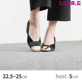 パンプス ポインテッドトゥパンプス 黒 フェイクスエード サテン チャンキーヒール 太 ヒール 軽い ブラック 脱げにくい 20 30 40 50 代 通勤 レディース 靴 韓国ファッション