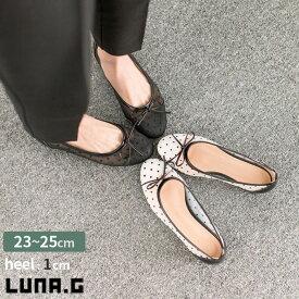 バレエシューズ シューズ レディース シースルー ドットチュール フラット ペタンコ レディース 美脚 痛くない 歩きやすい 韓国ファッション