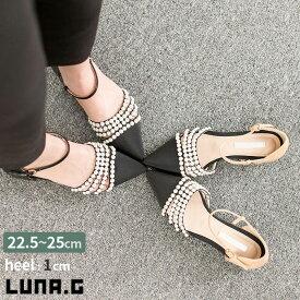 パンプス レディース ポインテッドトゥ 4連パール フラット パンプス アンクルストラップ バイカラー ペタンコ 靴 レディース シューズ パーティー お呼ばれ 黒 ベージュ ブラック 上品 大人 パール 韓国ファッション