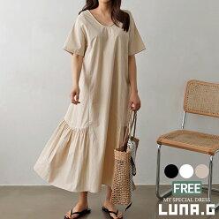 ワンピースレディース夏半袖きれいめ韓国ファッションリゾートワンピマキシワンピロングワンピース綿コットン裾フレアアンバランス深Vネックミモレ丈ゆったりマタニティー大きいサイズ20代30代40代大人可愛いカジュアル