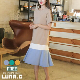 The きれいめ dress lady's casual clothes which are lovely mature in the summer for 40 generations for short-sleeved Korean fashion cotton cotton hem flare by color A-line mermaid line resort dress mi-mollet length knee-length 30 generations in twenties