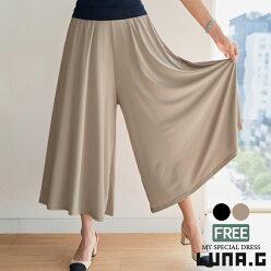 スカーチョワイドパンツガウチョパンツレディース韓国ファッションとろみパンツスカートパンツボトムスズボンスカンツフレアパンツひざ下ロングマキシウエストゴムゆったり