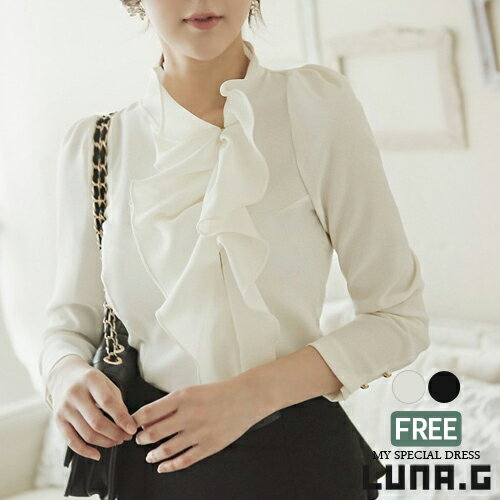 Formal Blouse for Wedding