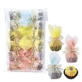 パステルロシェ 12個入り袋【プチギフト】【10月〜3月までの期間限定販売】