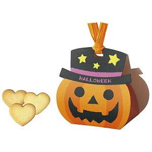 かぼちゃBOX 【ウェルカムプチギフト】