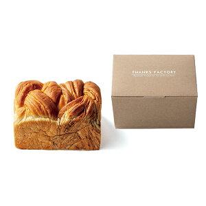 【デニッシュパン】デニッシュ・デュオ//conf177【 引出物・引き出物・引き菓子 】
