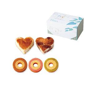 【デニッシュパン】おいしいデニッシュハート&ふんわりバウムC//conf183【 引出物・引き出物・引き菓子 】