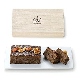 【スイーツギフト】ショコラとナッツのパウンドケーキ DD-02【 引出物・引き出物・引き菓子 】