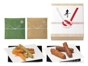 【 引出物 ・ 引き出物 ・ 引き菓子 】 -寿- かりんと(野菜・黒糖)