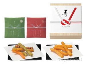 【 引出物 ・ 引き出物 ・ 引き菓子 】 -寿- かりんと(野菜・塩キャラメル)