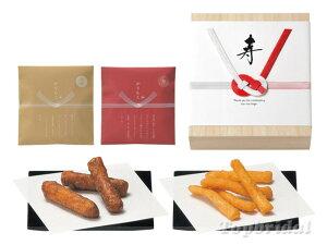 【 引出物 ・ 引き出物 ・ 引き菓子 】 -寿- かりんと(黒糖・塩キャラメル)