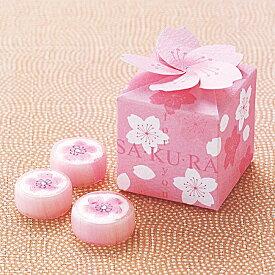 プチギフト 桜ボックス1個 【 人気 結婚式 】