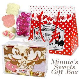 【数量限定】ミニーのスイートギフトBOX-PB【ホワイトデー・御祝・御礼・ディズニー・チョコレート・ラスク・ハンドタオル】
