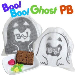 【プチギフト】BooBooGhost PB ハロウィンお菓子セット(こんぺいとう・チョコレート)【HALLOWEEN・パーティー・二次会・子供会・イベント】